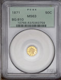 California Fractional Gold: , 1871 50C Liberty Octagonal 50 Cents, BG-910, High R.5, MS63 PCGS.Splendid yellow and green patina endows this prooflike ex...