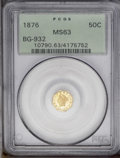 California Fractional Gold: , 1876 50C Liberty Octagonal 50 Cents, BG-932, High R.4, MS63 PCGS.Crisply struck save for left portions of the wreath. The...