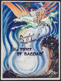 "Movie Posters:Adventure, The Thief of Bagdad (United Artists, 1924). Program (MultiplePages, 9"" X 12""). Adventure.. ..."