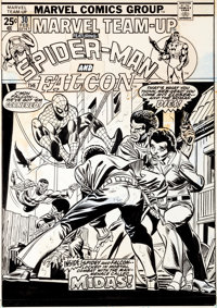 Gil Kane and Frank Giacoia Marvel Team-Up #30 Spider-Man and the Falcon Cover Original Art (Marvel, 1975)