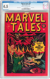 Marvel Tales #94 (Atlas, 1949) CGC VG+ 4.5 Cream to off-white pages