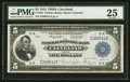 Large Size:Federal Reserve Bank Notes, Fr. 785 $5 1918 Federal Reserve Bank Note PMG Very Fine 25.. ...