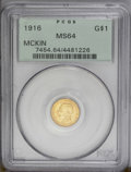 Commemorative Gold: , 1916 G$1 McKinley MS64 PCGS. Sparkling mint luster radiates fromapricot-gold surfaces that are imbued with traces of lime-...