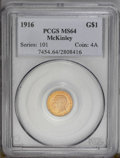 Commemorative Gold: , 1916 G$1 McKinley MS64 PCGS. Sharply detailed with satinycherry-red-gold surfaces. No notable die clash or contact marksa...