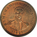 Coins of Hawaii: , 1847 1C Hawaii Cent MS63 Red and Brown PCGS. Crosslet 4. 15berries. M. 2CC-2. This crisply impressed Hawaiian cent retains...
