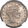 Barber Quarters, 1898-S 25C MS66 NGC....