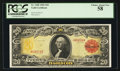 Large Size:Gold Certificates, Fr. 1180 $20 1905 Gold Certificate PCGS Choice About New 58.. ...