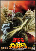 "Movie Posters:Science Fiction, Godzilla vs. King Ghidorah (Toho, 1991). Japanese B2 (20.25"" X 28.5""). Science Fiction.. ..."