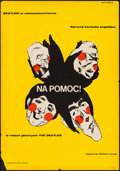 """Movie Posters:Rock and Roll, Help! (United Artists, 1967). Polish One Sheet (23"""" X 33""""). Rock and Roll.. ..."""