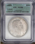 Coins of Hawaii: , 1883 $1 Hawaii Dollar AU58 ICG. A sharply struck example with medium gray surfaces that are a...
