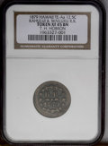 Coins of Hawaii: , 1879 T.H. Hobron Hawaii Token XF45 NGC. Medcalf 2TE-8. 12 1/2Cents. These real-equivalent tokens were produced by Captain T...