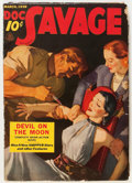 Pulps:Hero, Doc Savage - March '38 (Street & Smith, 1938) Condition: VG/FN....