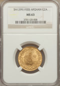 Afghanistan, Afghanistan: Amanullah gold 2 Amanis SH1299 (1920) MS63 NGC,...