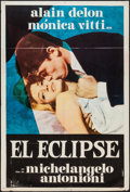 "Movie Posters:Foreign, The Eclipse (Sirius, 1963). Argentinean Poster (29"" X 43""). Foreign.. ..."