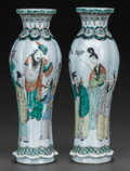 Asian:Chinese, A PAIR OF CHINESE FAMILLE VERTE PORCELAIN VASES. Marks: (chopmarks). 14 inches high (35.6 cm). ... (Total: 2 Items)