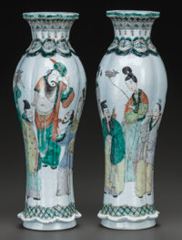 A PAIR OF CHINESE FAMILLE VERTE PORCELAIN VASES Marks: (chop marks) 14 inches high (35.6 cm)