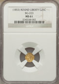 California Fractional Gold, (1853) G25C Liberty Round 25 Cents, BG-223, Low R.4, MS61 NGC. NGCCensus: (4/19). PCGS Population (12/104)....