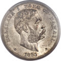 Coins of Hawaii, 1883 $1 Hawaii Dollar MS63 PCGS. CAC....