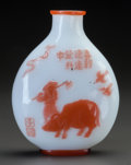 Asian:Chinese, A CHINESE PEKING GLASS SNUFF BOTTLE. Marks to body: (chop marks).2-3/8 inches high (6.0 cm). ...