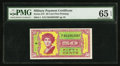 Military Payment Certificates:Series 541, Series 541 50¢ PMG Gem Uncirculated 65 EPQ.. ...