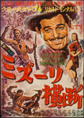 "Movie Posters:Western, Across the Wide Missouri (MGM, 1952). Japanese B2 (20"" X 28.5"").Western.. ..."