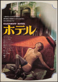 "Movie Posters:Foreign, Kleinhoff Hotel (New World, 1977). Japanese B2 (20"" X 28.5""). Foreign.. ..."