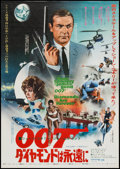 "Movie Posters:James Bond, Diamonds are Forever (United Artists, 1971). Japanese B2 (20"" X28.5""). James Bond.. ..."