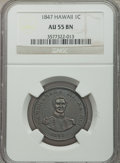 Coins of Hawaii, 1847 1C Hawaii Cent AU55 NGC, Medcalf 2CC-5,... (Total: 4 coins)