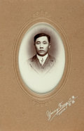 "Books:Photography, [Photography] Albumen Photograph Portrait From the Yung Fong Studio, Hankow, China, Circa 1880. Approximately 4"" x 6"" matted..."