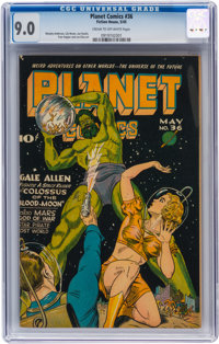 Planet Comics #36 (Fiction House, 1945) CGC VF/NM 9.0 Cream to off-white pages