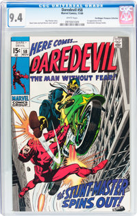 Daredevil #58 Don/Maggie Thompson Collection pedigree (Marvel, 1969) CGC NM 9.4 White pages