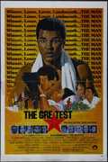 "Movie Posters:Sports, The Greatest (Columbia, 1977). One Sheet (27"" X 41""). Biographical Drama. Directed by Tom Gries and Monte Hellman. Starring ..."