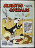 "Movie Posters:Animated, Looney Tunes (Warner Brothers, 1974). Italian 2 - Folio (39"" X55""). Starring Sylvester, Bugs Bunny, Tweety Bird and Speedy ..."