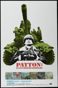 "Movie Posters:War, Patton (20th Century Fox, 1970). Spanish Language One Sheet (27"" X41""). War. Directed by Franklin J. Schaffner. Starring Ge..."