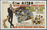 """You Only Live Twice (United Artists, 1967). Belgian (14"""" X 22""""). Action. Directed by Lewis Gilbert. Starring S..."""