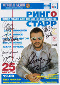 Music Memorabilia:Autographs and Signed Items, Beatles - Ringo Starr and his All Starr Band Signed Moscow ConcertHandbill (1998)....