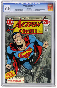 Action Comics #419 (DC, 1972) CGC NM+ 9.6 White pages. First appearance of the Human Target. Curt Swan, Murphy Anderson...
