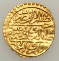 Turkey: Ottomans. Suleiman I ibn Selim (AH926-74 / AD 1520-66) gold Sultani Lot AH926,... (Total: 4 coins)