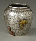 Silver Holloware, American:Vases, An American Silver And Mixed Metal Cabinet Vase. Dominick &Haff, New York, NY, Late Nineteenth Century. Applied coppe...