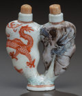 Asian:Chinese, A CHINESE DOUBLE NECK SNUFF BOTTLE, 19th century. 2-3/8 inches high(6.0 cm). ...