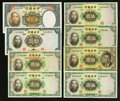 World Currency: , China Central Bank of China 1; 5; 10; and 50 Yuan Notes 1936. . ... (Total: 21 notes)