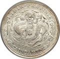 China:Kirin, China: Kirin. Dollar CD (1902) AU Details (Chopmark) PCGS,...
