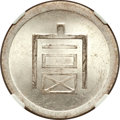 China:Yunnan, China: Yunnan. 1/2 Tael ND (1943-44) MS63 NGC,...