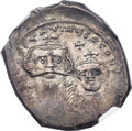 Ancients:Byzantine, Ancients: Constans II Pogonatus (AD 641-668), with Constantine IV.AR hexagram (22mm, 6.48 gm, 6h)....