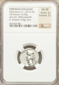 Ancients:Oriental, Ancients: PARTHIAN KINGDOM. Mithradates IV (58-55 BC). AR drachm (4.09 gm)....