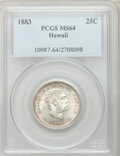 Coins of Hawaii: , 1883 25C Hawaii Quarter MS64 PCGS. PCGS Population (334/269). NGCCensus: (221/289). Mintage: 500,000. ...