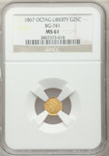 California Fractional Gold: , 1867 25C Liberty Octagonal 25 Cents, BG-741, R.5, MS61 NGC. NGCCensus: (1/2). PCGS Population (5/17). . From The J.S. M...