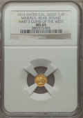 California Gold Charms, 1915 1/4 California Gold, Round, Minerva, Bear, MS65 NGC. Hart's Coins of the West.. From The J.S. Morgan Collection....