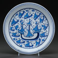 Asian:Other, A TURKISH FRITWARE PLATE, Ismail Yigit, Kütahya, Turkey, late 20th century. Marks: Ismail Yigit, Kütahya, 335. 12-1/2 in... (Total: 2 Items)