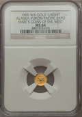 Alaska Tokens, 1909 Alaska-Yukon-Pacific Exposition, 1/4 DWT, MS64 NGC.Gould-Bressett 166. Hart's Coins of the West.. From The J.S.Morg...